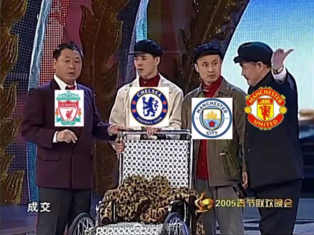 六合彩综合资料利物浦变了,再也不是朴素的红军了