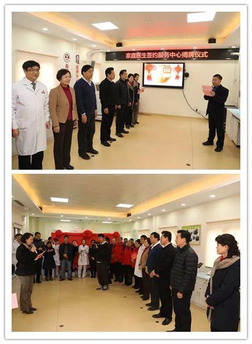 朝阳区首批家医签约服务中心揭牌,落实家医服务,原来可以这么玩!