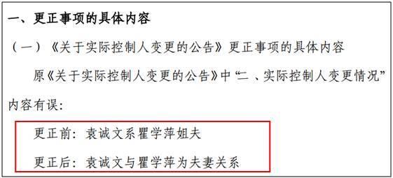 A股上市公司写的公告文案太奇葩: 董秘离职, 只为追寻心中梦想插图(10)