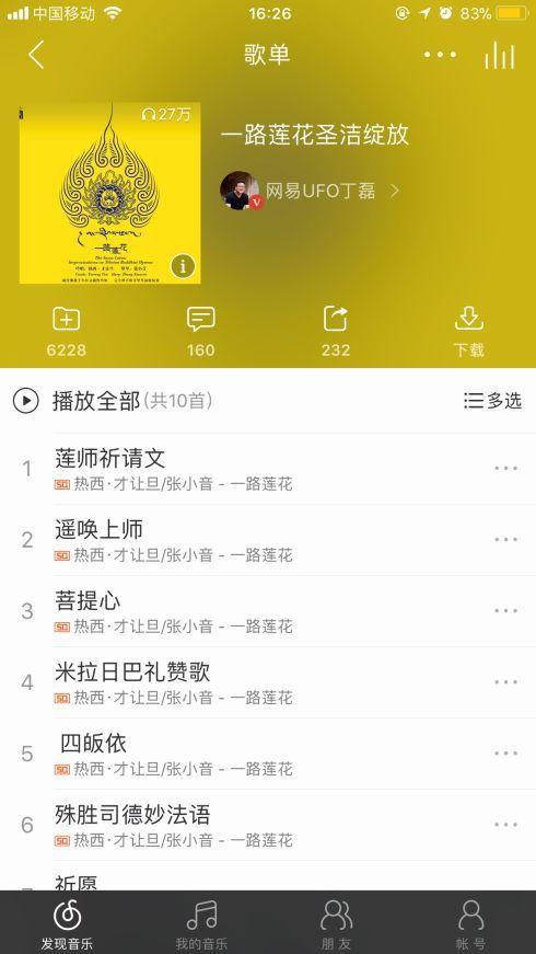 支付宝发布2017全民账单:中