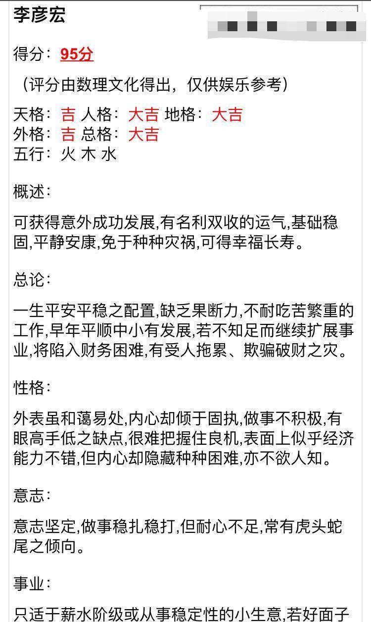 中国本版撰文这场猛烈的青春风暴