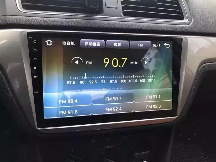 在車里經常收聽惠州電臺fm907,因為能讓我聯想起讀書時的歡樂時光圖片