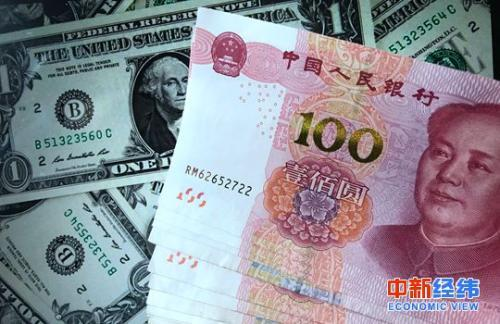 国家外汇管理局公布了三季度及前三季度国际收支平衡表和国际投资头寸表