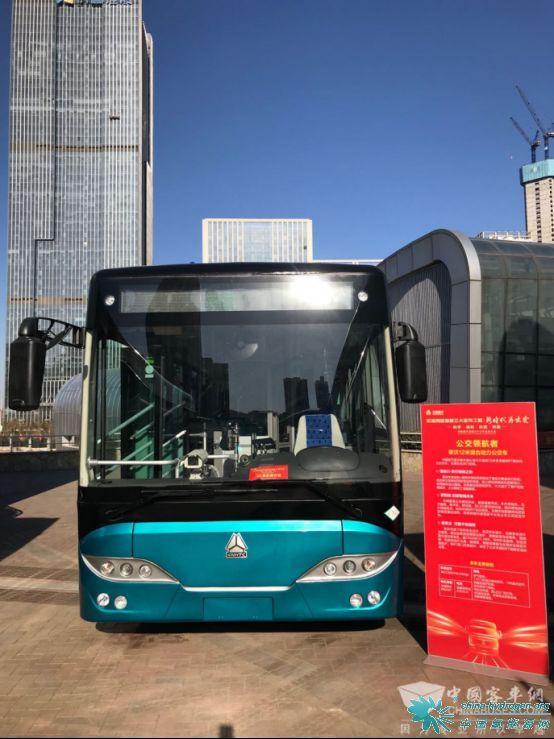 米气电混合公交车头