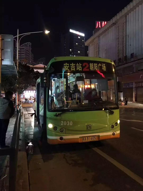 这条陪伴了南宁人半个世纪的公交线路要取消了