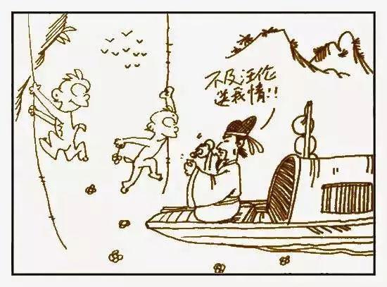 当古诗词遇到漫画,这是谁干的,哈哈哈哈哈,太有趣了