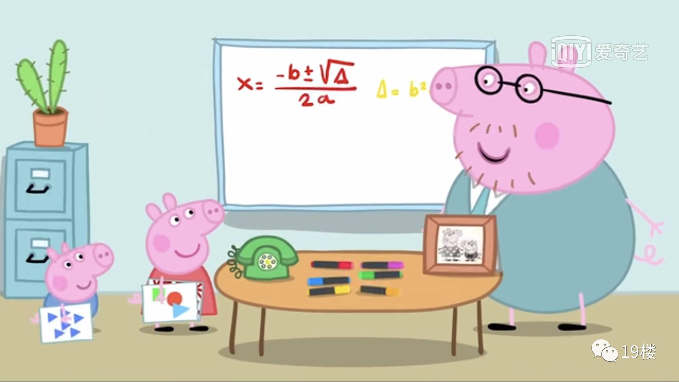 立体小猪折纸步骤图解