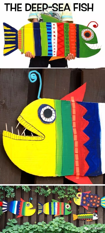 纸板手工制作大全图片鱼