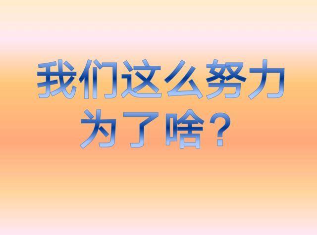 班功什么成语_成语故事图片