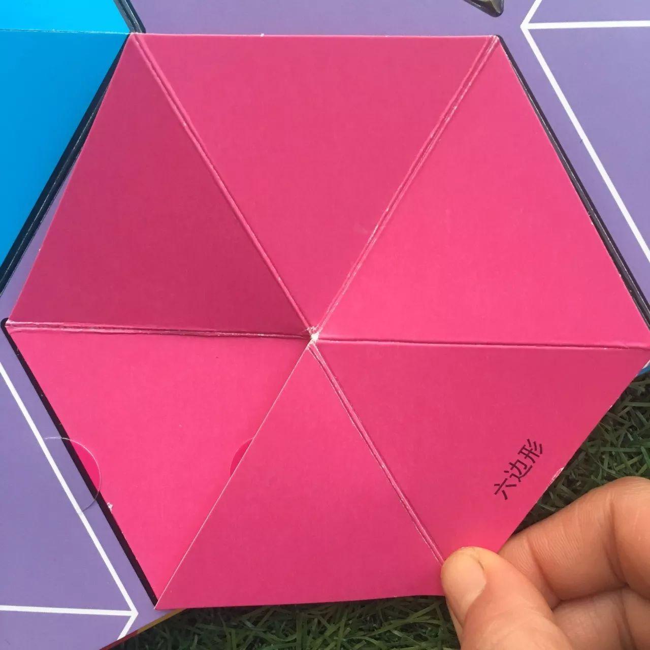 长方体平面图形展开图