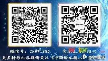 中国给水排水_污泥处置措置_手艺与使用文章精选篇