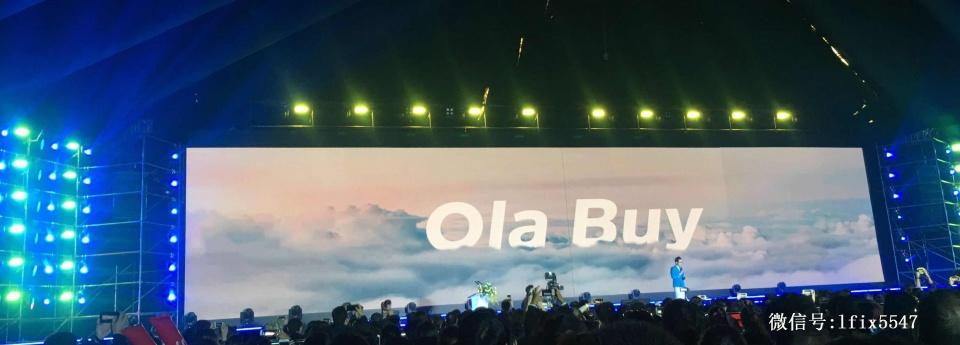 Ola Buy商城-中国领先的社交电商平台