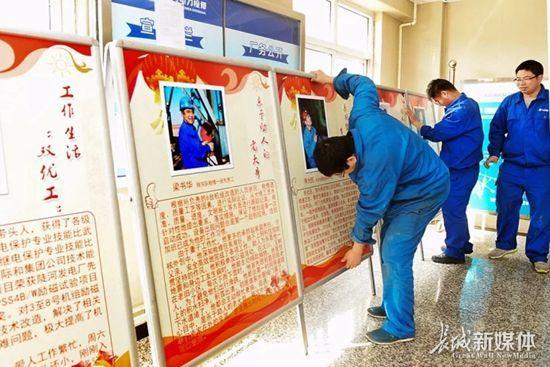 大唐国际陡河发电厂员工安装宣传展板.于宝良供图
