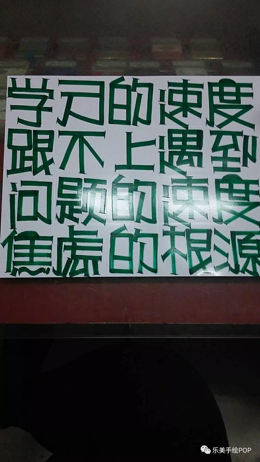 中国梦空心字图片