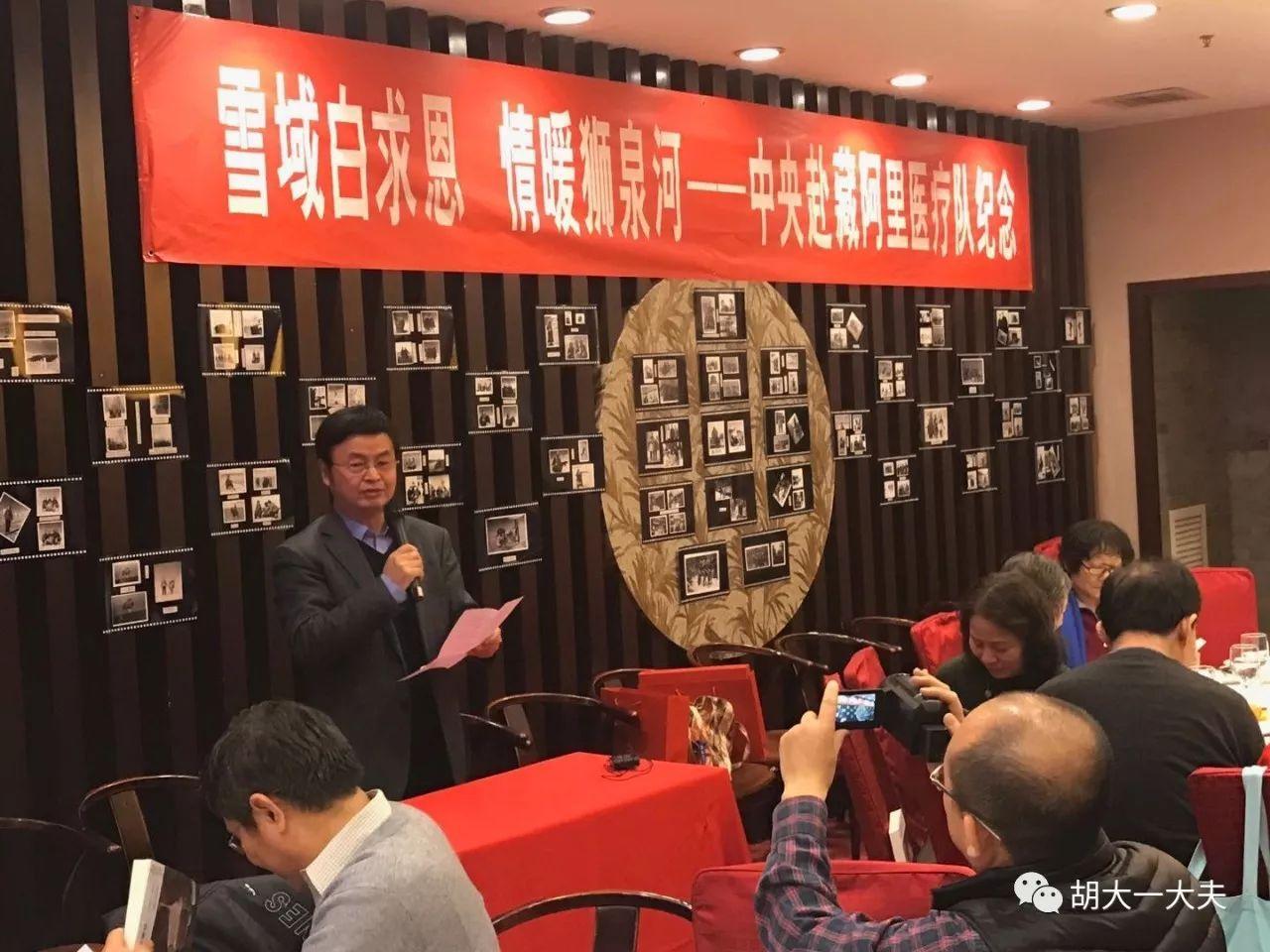 谨以我个人的名义,代表北京白求恩医科大学校友会向你们表示诚挚的图片
