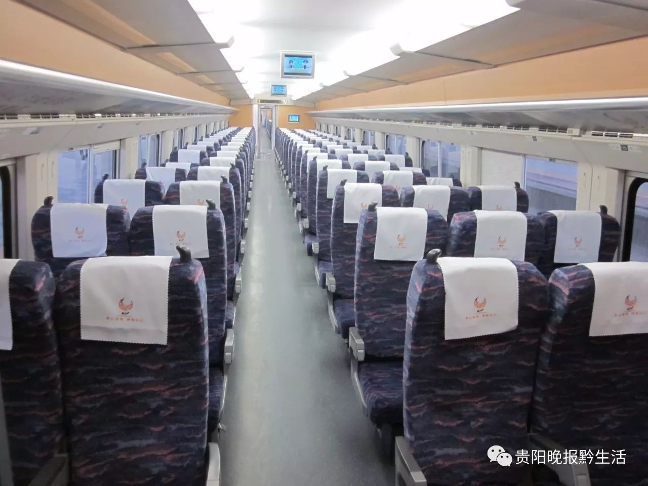 高铁三种等级的座位,买哪一种最合适?