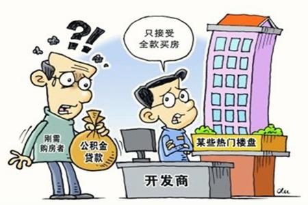 如果单位不交住房公积金,员工离职可以要求经济补偿金吗? 找法网...