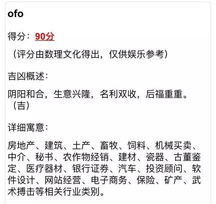 新华社评论员:其他产品推…动党