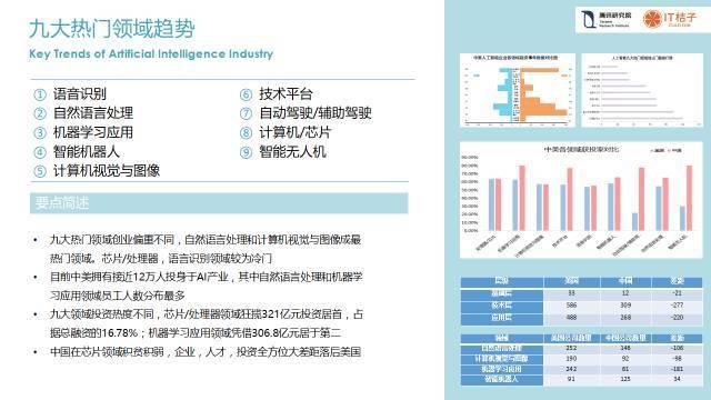 http://member.yunwangke.com/xxfl/uploads/image/customer/64598/xuanchuanpian/4f256a4d5b87.jpg_lieyunwang.com/archives/398499 返回搜             责任编辑
