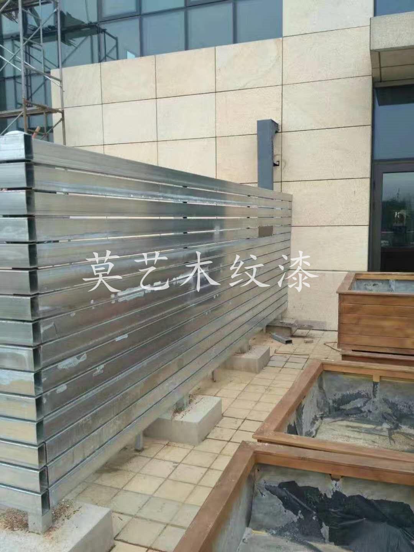 上海木纹漆施工--钢结构换新颜