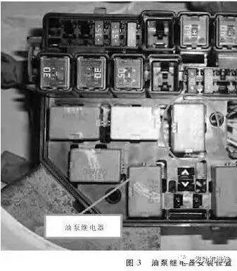 铃木天语sx4继电器图