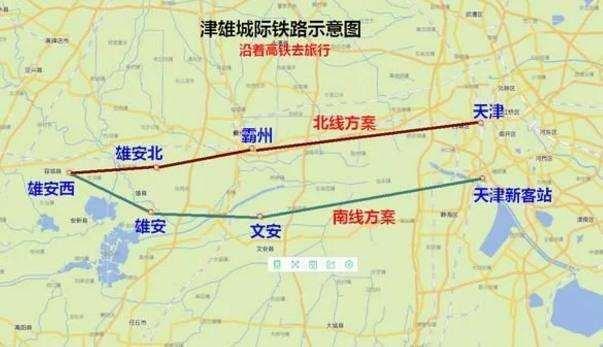 华北又增一条 国家级 高铁规划, 南北2套方案出炉, 有你家乡吗