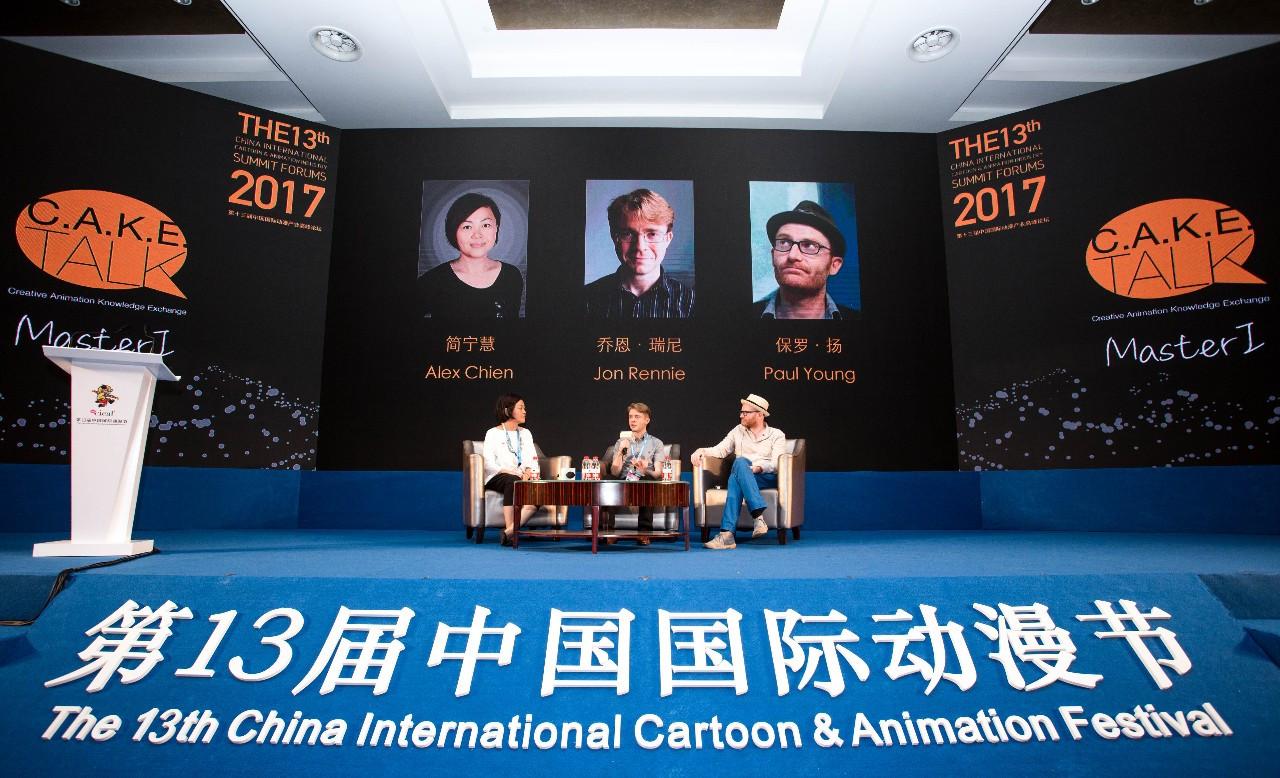 权威解读:杭州动漫游戏产业18条新政