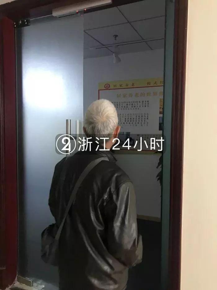 杭州一大拨老人被网约车接走!接下来的一幕,让儿女们又气又恨.......