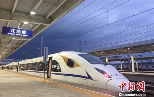 全国铁路今起调图 成都至北京最快7小时47分钟