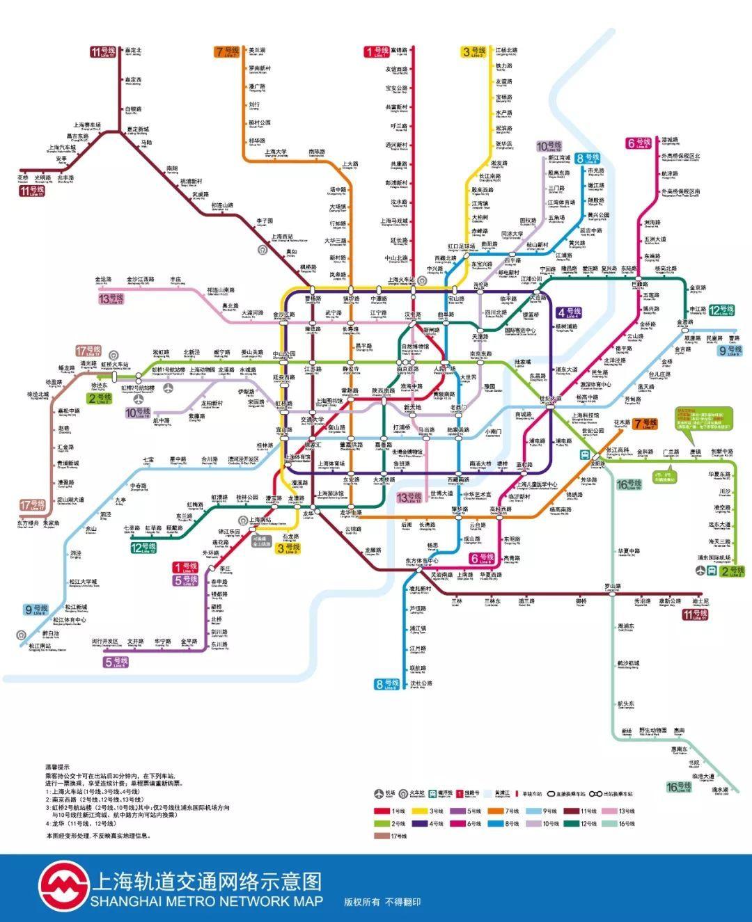 宜兴站时刻表,宜兴站列车时刻表,宜兴站高铁时刻表,... _盛名时刻