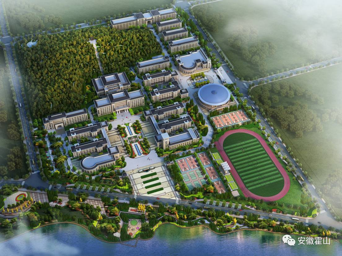 霍山中学新校区规划效果图