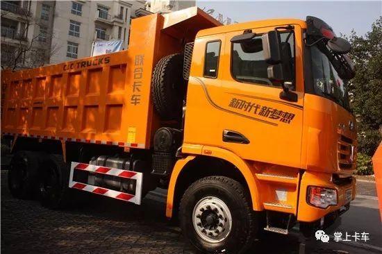 00r20 u350 6×4 牵引车 车型号:qcc5252zljd654 发动机:yc6k10 马力