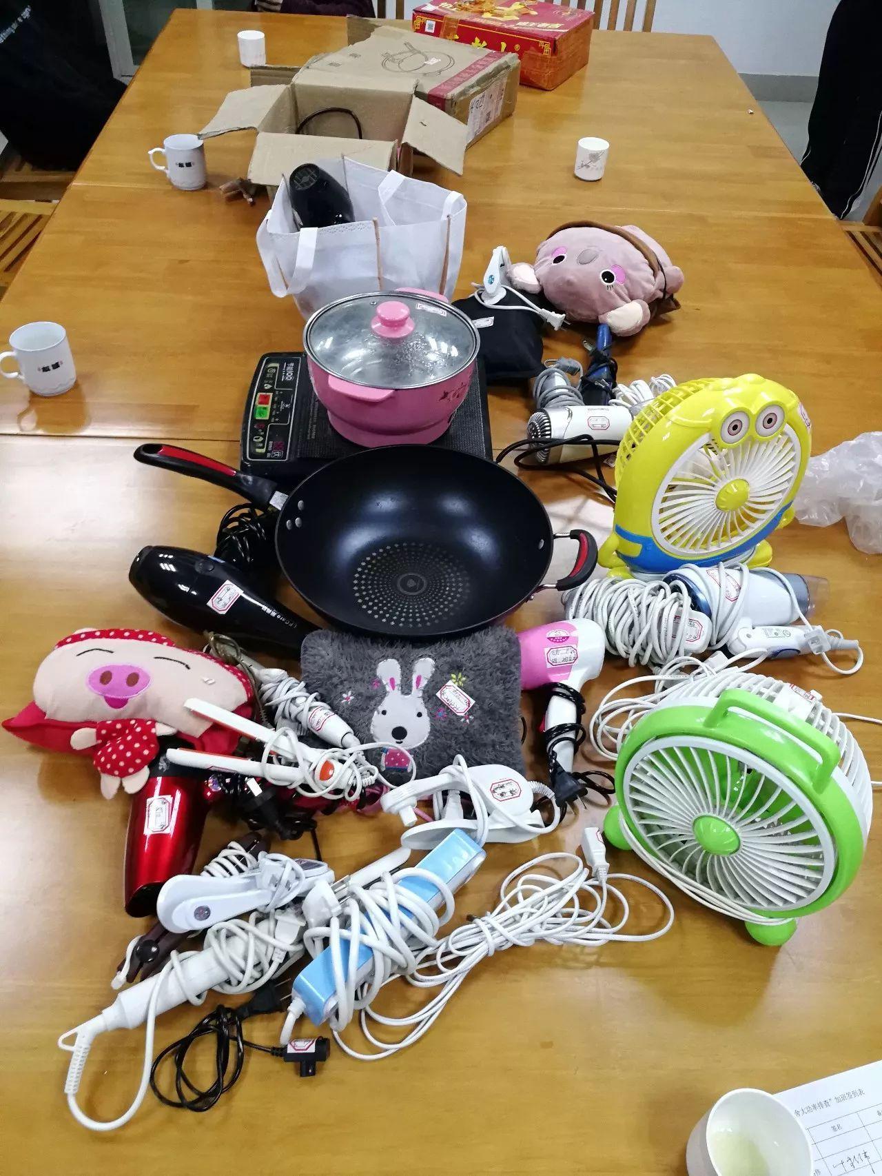 我校开展学生宿舍大功率电器排查工作