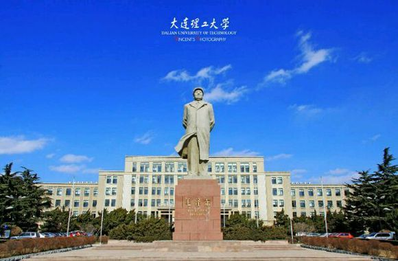 中国 大连理工大学/艾瑞深中国校友会网编写完成、科学出版社即将出版的《2018中国...