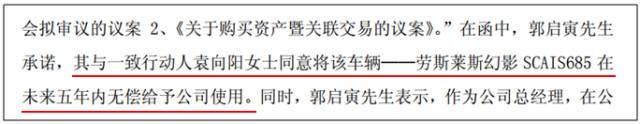 A股上市公司写的公告文案太奇葩: 董秘离职, 只为追寻心中梦想插图(14)