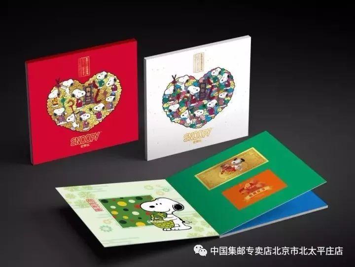 《中国梦-人民幸福》套票;2016-16《海上丝绸之路》 套票;葫芦镂空