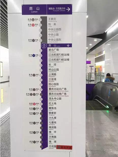 今后可以坐轻轨去重庆江北国际机场T3航站楼!