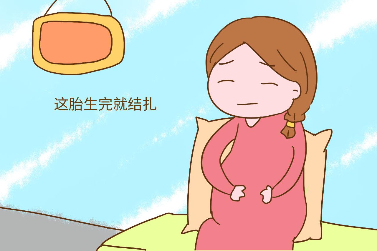有些人特别容易怀孕_这4种体质的女性很容易怀孕,一碰就中,快看看你在其中吗?