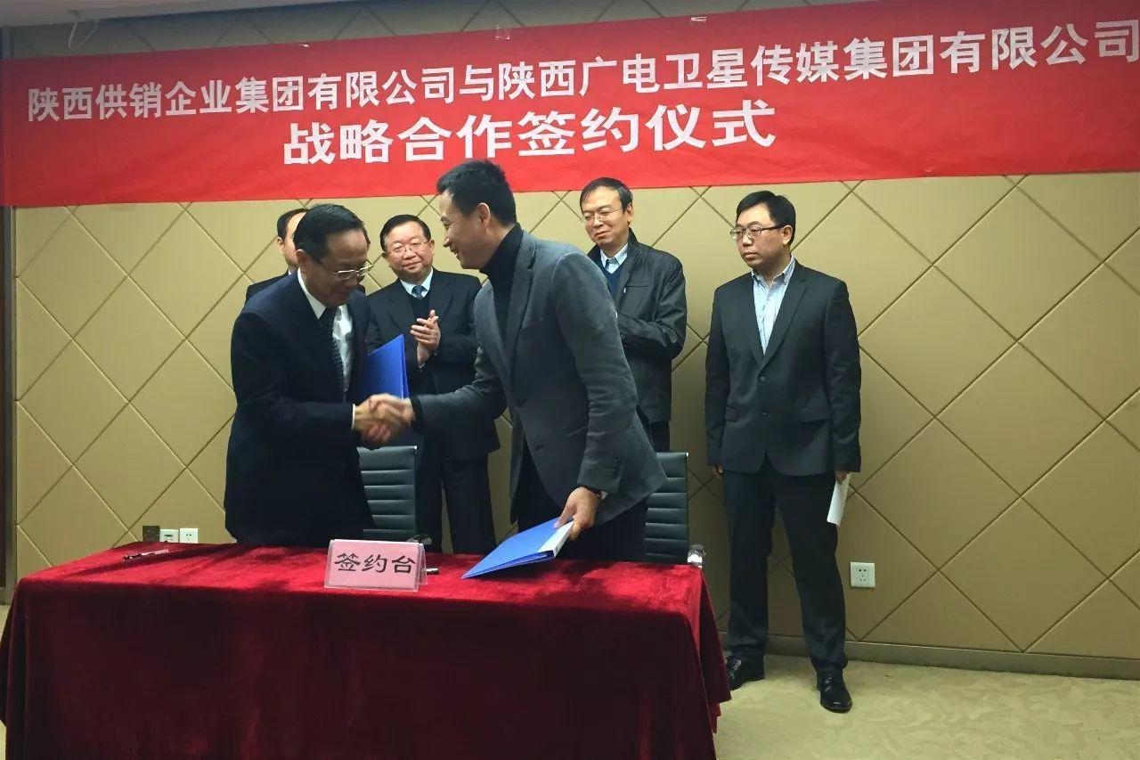 成立陕西广电卫星传媒集团有限公司,结合台和集团加快媒体深度融合