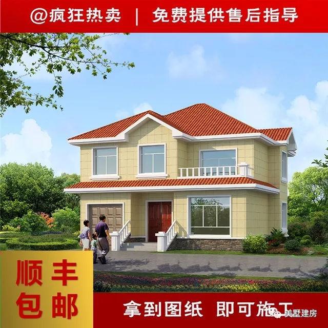 平方米 结构类型:砖混结构 建筑层数:2层 农村自建房款式四十九 别墅