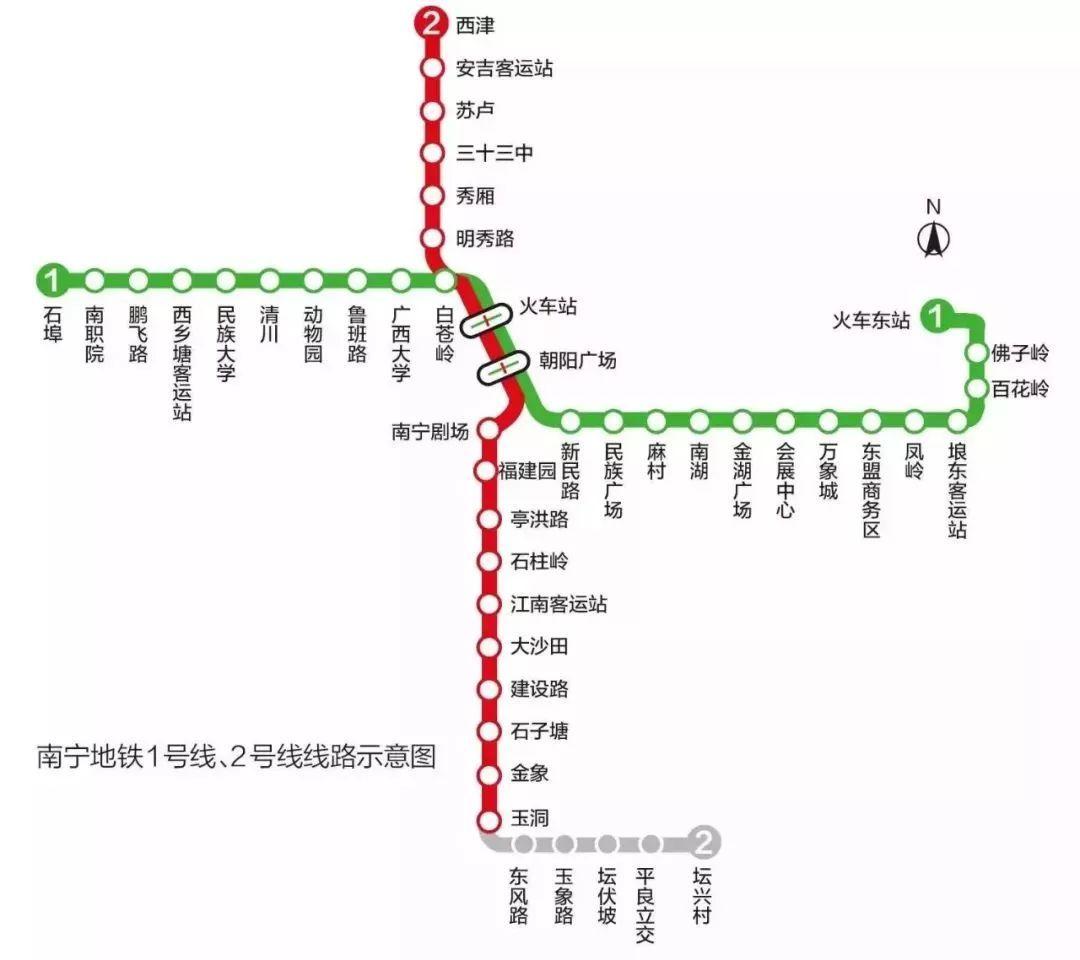 4号线中关村站_北京北火车站做地铁几号线可以去海淀区马甸东路17号金澳国际 ...