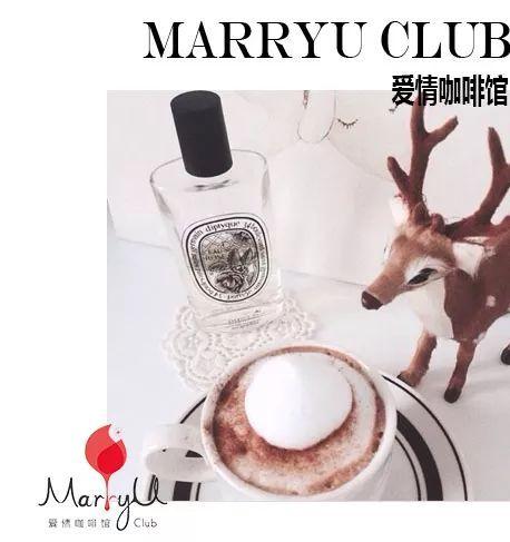 MarryU爱情咖啡馆