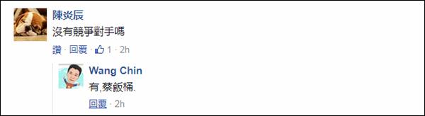 "TC Candler公布""2017全球百大最美面孔排行榜""周子瑜亚洲第一"