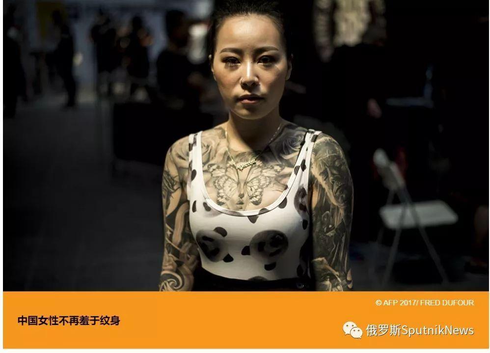 社会:中国女性不再羞于纹身图片