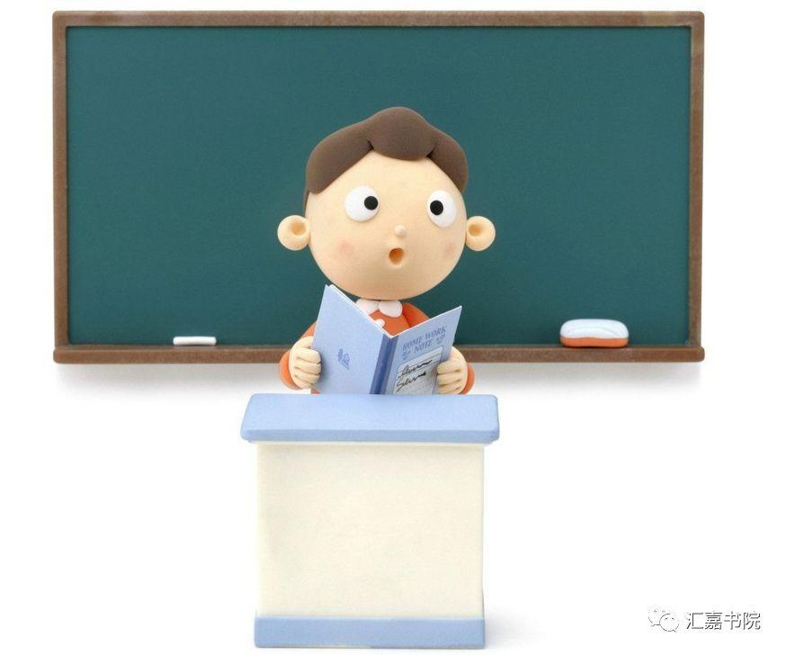 我的中国梦,我的教师梦