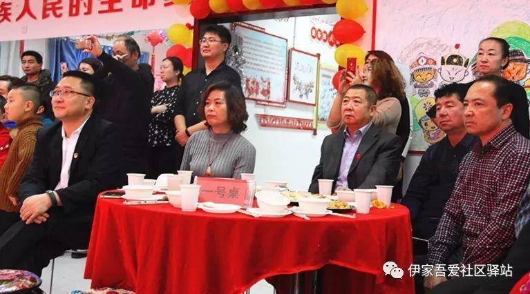 """共筑中国梦""""为主题的""""民族团结一家亲""""结亲周暨迎新年联谊活动."""