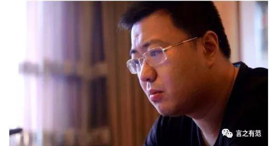 耳根,起点中文网白金作家.作者现已成为起点仙侠类小说的一面旗帜.