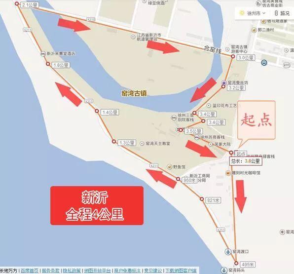 旅游 正文  窑湾古镇位于徐州新沂市西南边缘,京杭大运河及骆马湖交汇