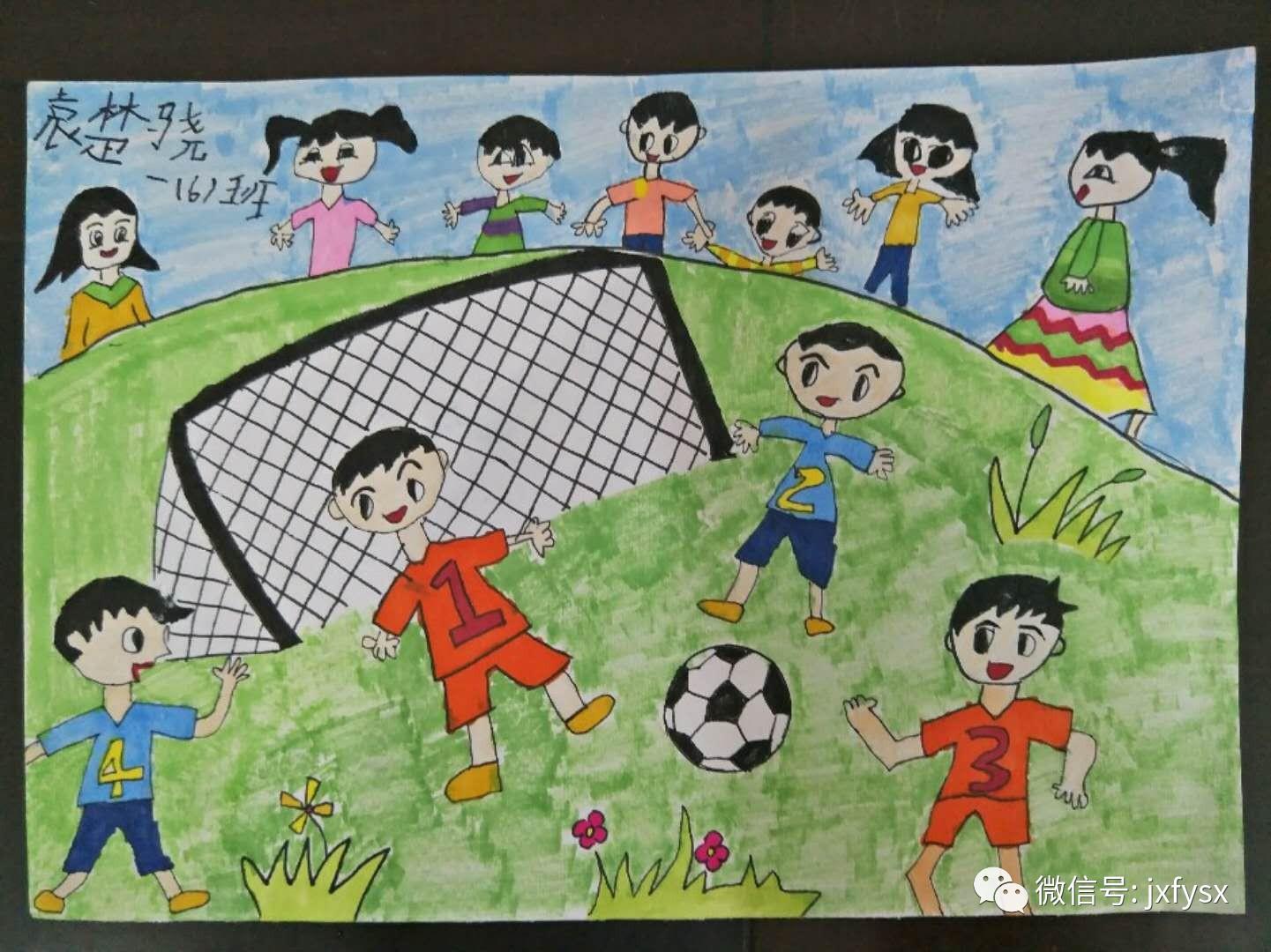 四项活动内容,分别为 班级足球联赛,趣味足球比赛,足球手抄报评比