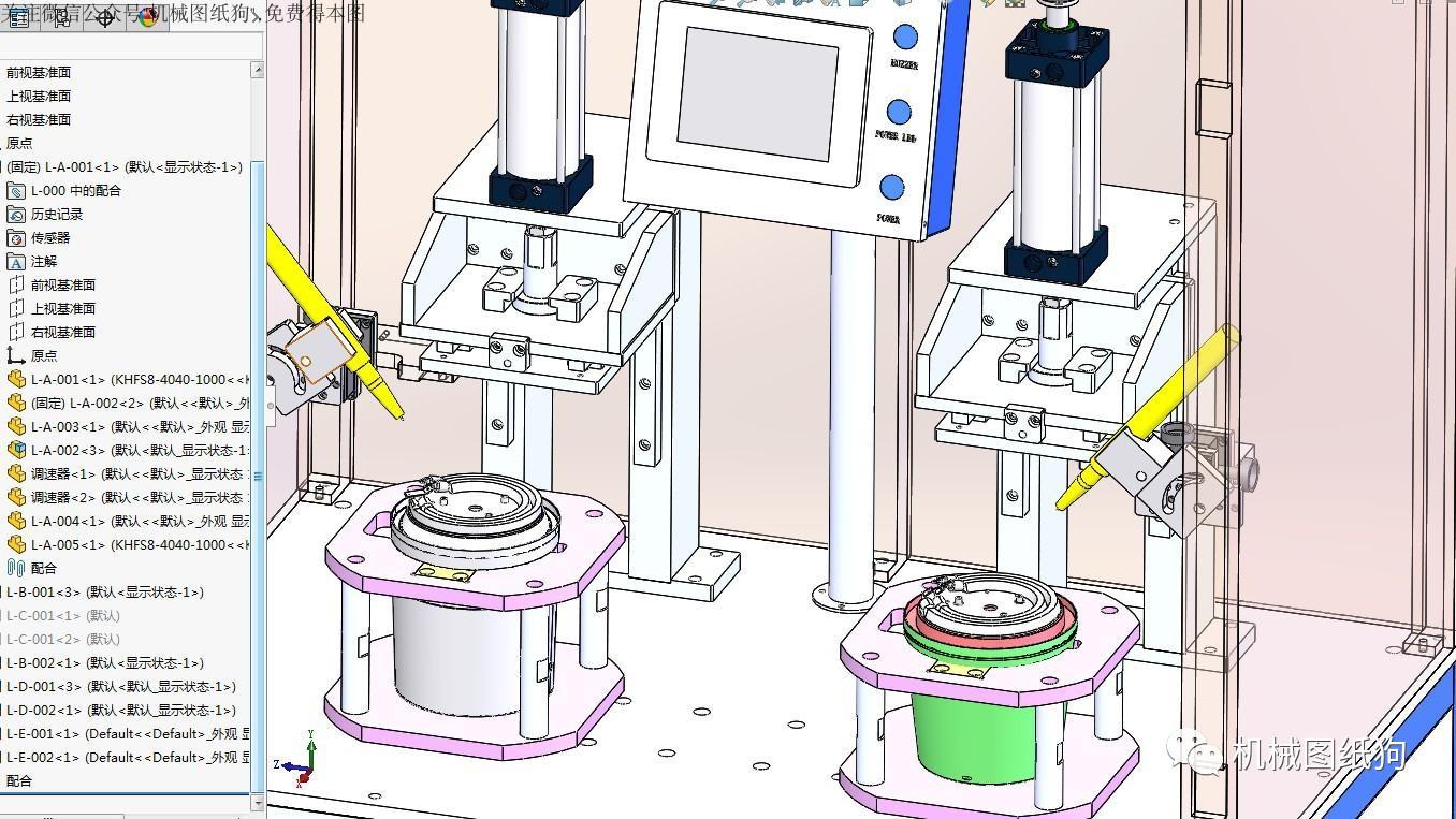 【非标数模】氩弧焊自动焊接机3d模型图纸 solidworks